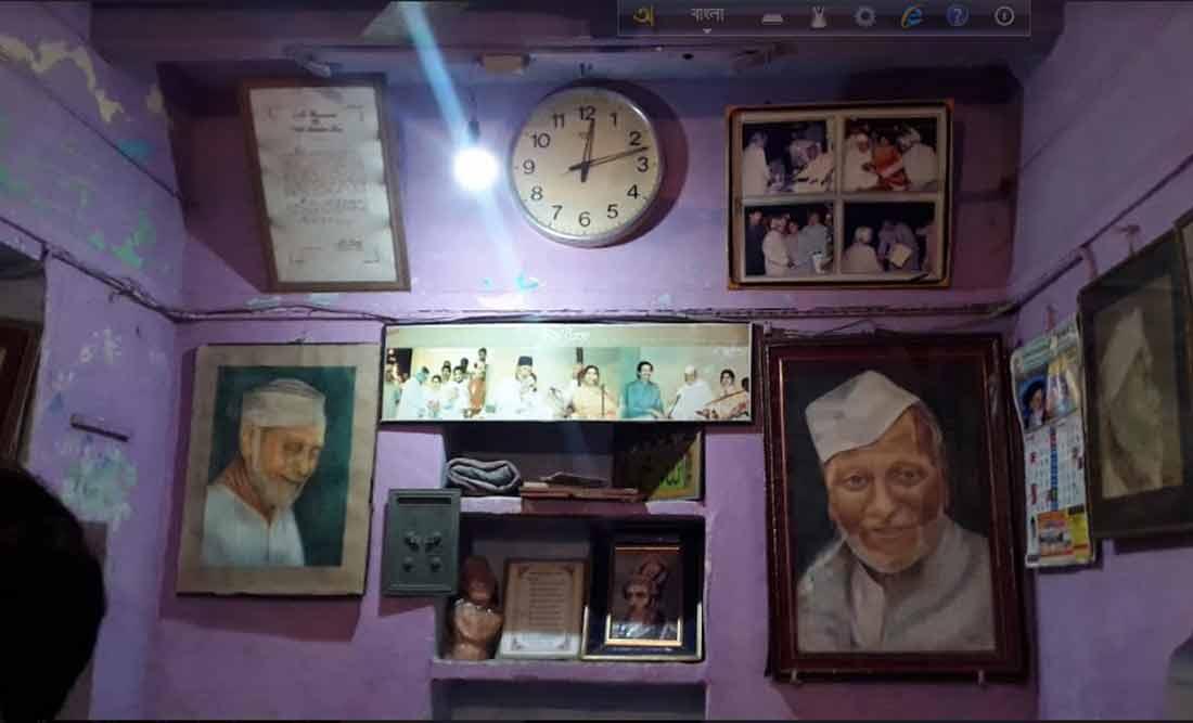 drawing room of bismillah's house